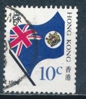 °°° HONG KONG - Y&T N°575 - 1989 °°° - 1997-... Région Administrative Chinoise