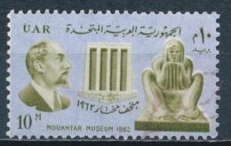 °°° EGYPT - YT 540 - 1962 °°° - Egitto