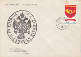 KK AGENZIE STAROSTIE IN KIMPINA 1853 LOGO, COAT OF ARMS, SPECIAL COVER, 1978, ROMANIA - Cartas