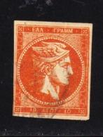 STAMPS-GREECE-1875/80-HERMES-USED-SEE-SCAN - Oblitérés
