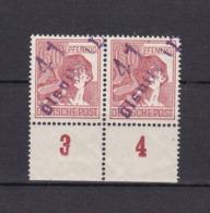 Sowjetische Zone - 1948 - Bezirksstempel-Aufdrucke - Michel Nr. A 179 - W.Paar Mit UR - Postfrisch - Sowjetische Zone (SBZ)