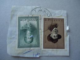 GREECE  USED  STAMPS  WITH POSTMARK  ΑΣΤΑΚΟΣ - Postmarks - EMA (Printer Machine)