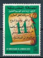 °°° MAROC - Y&T N°1077 - 1989 °°° - Marokko (1956-...)