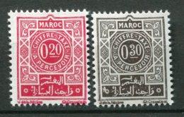 14900 MAROC  Taxe N°58, 59** 20c.rouge Carminé Et 30c. Noir  Type A De 1945 Avec Valeur En Dirham     1965    TB - Marocco (1956-...)