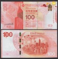 China Hong Kong 2017 100Dollars UNC Commemorative With Folder - Hong Kong