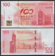 China Hong Kong 2012 100Dollars UNC Commemorative With Folder - Hong Kong