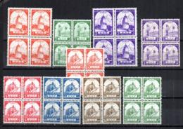 Serie En Bloque De 4 Nº 36/45 Falta 36 Birmania - Myanmar (Burma 1948-...)