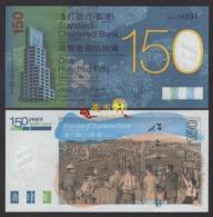China Hong Kong 2009 150Dollars UNC Commemorative - Hong Kong