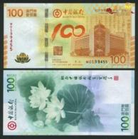 China Macao 2012 100Dollars UNC Commemorative - Macao