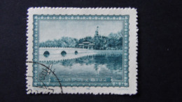 China - 1956 - Mi:CN 315, Sn:CN 291, Yt:CN 1073, Sg:CN 1692 O - Look Scan - 1949 - ... République Populaire