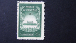 China - 1956 - Mi:CN 325, Sn:CN 301, Yt:CN 1087 O - Look Scan - Usados