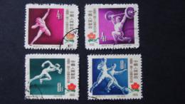 China - 1957 - Mi:CN 330-2,334 - Yt:CN 1092-5 O - Look Scan - Gebraucht