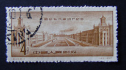 China - 1957 - Mi:CN 335, Sn:CN 311, Yt:CN 1097 O - Look Scan - Usados