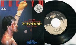 Survivor Rocky III 45t Vinyle BO Du Film Eye Of The Tiger Japon - Soundtracks, Film Music