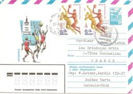 1980 Jeux Olympiques De Moscou :Basket Ball  Entier Postal ; - Sommer 1980: Moskau