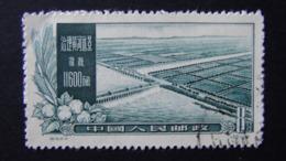 China - 1957 - Mi:CN 357, Sn:CN 329, Yt:CN 1115 O - Look Scan - 1949 - ... Volksrepublik