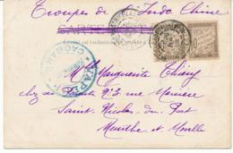 MARSEILLE - 1903 , AK Nach Saint Nicolas Du Port - Nachporto - Portomarken