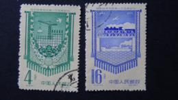 China - 1958 -     Mi:CN 362,364 - Yt:CN 1120,1122 O - Look Scan - Usados