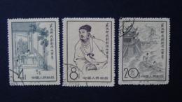 China - 1958 - Mi:CN 383-5, Sn:CN 355-7, Yt:CN 1141-3 O - Look Scan - Gebraucht