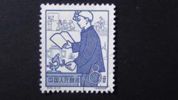 China - 1959 - Mi:CN 458, Sn:CN 430, Yt:CN 1216 O - Look Scan - Usados