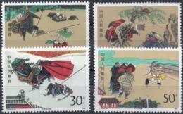 CHINA - 1987 - Literary Masterpiece Of Ancient China - 4 Stamps - MNH - Neufs