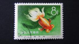 China - 1960 - Mi:CN 540, Sn:CN 512, Yt:CN 1298 O - Look Scan - 1949 - ... République Populaire