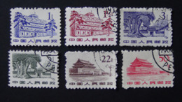 China - 1961 - Mi:CN 626,627,629,631,635,637 O - Look Scan - 1949 - ... Volksrepublik