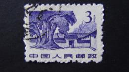 China - 1961 - Mi:CN 629 O - Look Scan - 1949 - ... Volksrepublik