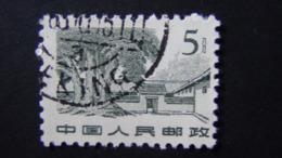 China - 1962 - Mi:CN 631 O - Look Scan - 1949 - ... Volksrepublik
