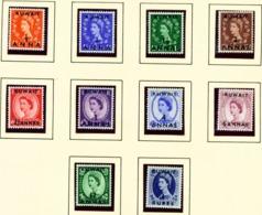 KUWAIT  -  1953-54  Definitives Set Unmounted/Never Hinged Mint - Kuwait