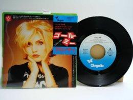 Blondie 45t Vinyle Call Me BO Du Film American Gigolo Japon - Musica Di Film