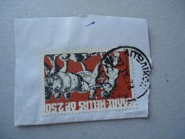 GREECE  USED  STAMPS  WITH POSTMARK  ΑΙΤΩΛΙΚΟΝ - Postmarks - EMA (Printer Machine)