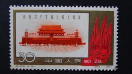 China - 1961 - Mi:CN 597, Sn:CN 569, Yt:CN 1355 O - Look Scan - Usados