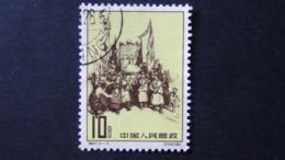 China - 1961 - Mi:CN 618 O - Look Scan - Oblitérés