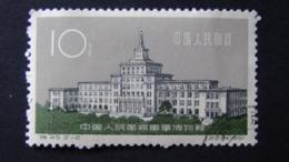 China - 1961 - Mi:CN 605, Sn:CN 589, Yt:CN 1363 O - Look Scan - Oblitérés