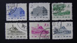 China - 1962 - Mi:CN 675,676,678-81 O - Look Scan - 1949 - ... République Populaire