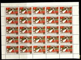 Russia 1964 Mi 2963 MNH ** Sheet - Full Sheets