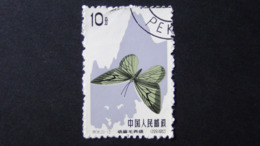 China - 1963 - Mi:CN 735, Sn:CN 675, Yt:CN 1460 O - Look Scan - 1949 - ... Volksrepublik