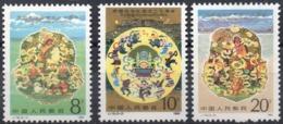 CHINA - 1985 - 20th Anniv. Of The Fouding Of The Tibet Autonomous Region - 3 Stamps - MNH - 1949 - ... République Populaire
