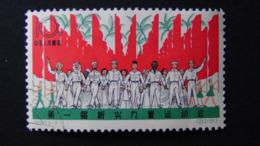 China - 1963 - Mi:CN 764 - Yt :CN 1521 O - Look Scan - 1949 - ... Volksrepublik