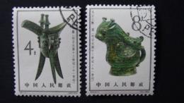 China - 1964 - Mi:CN 811,813 Sn:CN 783m785, Yt:CN 1567,1569 O - Look Scan - 1949 - ... Volksrepublik