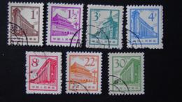 China - 1964/65 - Mi:CN 846,847,849-50,852,855-6 O - Look Scan - 1949 - ... Volksrepublik