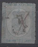 Finlandia U     3A (o) Usado. 1860 - 1856-1917 Russian Government