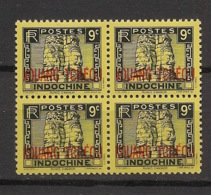 Kouang Tchéou - 1941-42 - N°Yv. 130 - Angkor 9c Noir Sur Jaune - Bloc De 4 - Neuf Luxe ** / MNH / Postfrisch - Unused Stamps