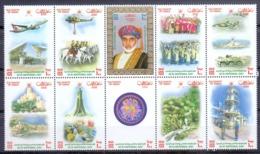 2005 OMAN National Day Sheetlet Complete Set 10 Values MNH - Oman