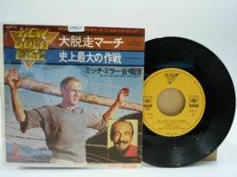 Mitch Miller 45t Vinyle BO Du Film La Grande Evasion Japon - Musica Di Film