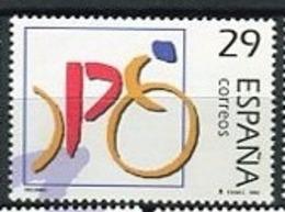 ESPAÑA 1994 - OLIMPICOS DE ORO - CICLISMO - EDIFIL Nº 3326** - 1991-00 Unused Stamps