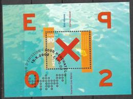 2002 Schweiz Mi.  Bl 32 Used  Landesausstellung EXPO '02, Biel, Murten, Neuenburg Und Yverdon-les-Bains. - Usados