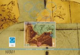 2004, Bosnien U. Herzegowina, 368 Block 24, MNH **,  Olympische Sommerspiele, Athen. Pferde - Bosnien-Herzegowina