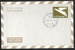 ISRAEL Aerogramme I£.30 Bird 1966 Tel Aviv Cancel! STK#X21270 - Airmail